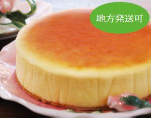 美味!!チーズケーキ