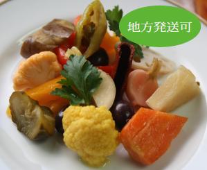 無農薬野菜のピクルス