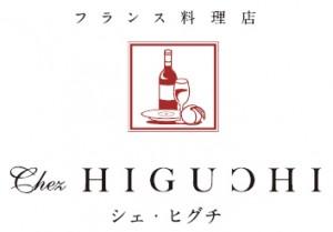 「シェ・ヒグチ」のロゴマーク
