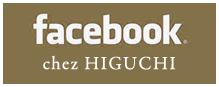 facebook for chez HIGUCHI